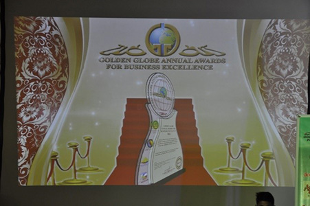 skitty awards 2015